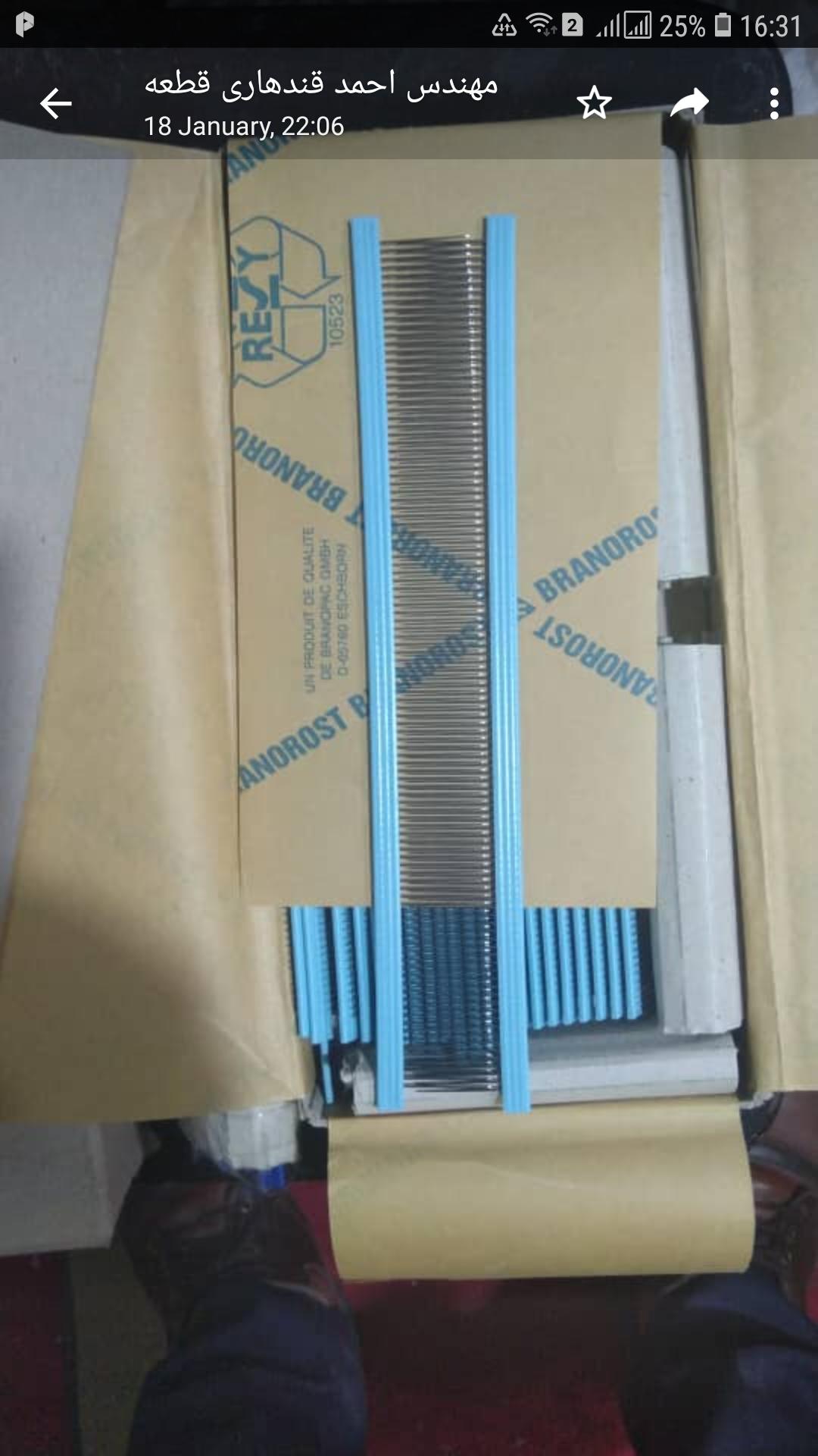 شانه گیل باکس در تکنوتکس،دستگاه بافندگی،قطعات نساجی